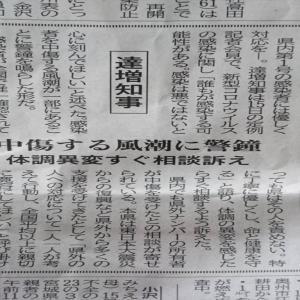 岩手県を観光!!