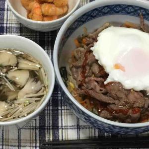日本ハムのビビンバで簡単夕食♪