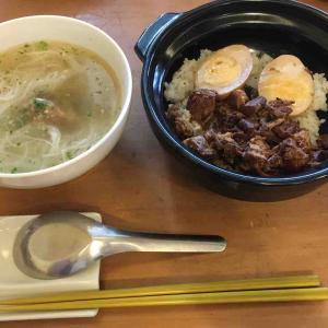 パイノッソ(台湾料理)で昼食♪