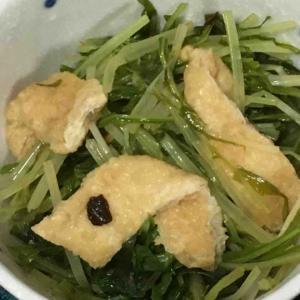 水菜と油揚げ煮付け