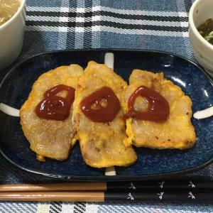 豚肉のピカタ(黄金焼き)