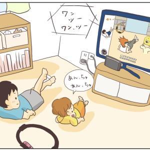 リングフィットアドベンチャーの効果【3】〜目指せ!隠れ肥満解消!!〜