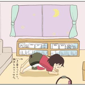 リングフィットアドベンチャーの効果【4】〜目指せ!隠れ肥満解消!!〜