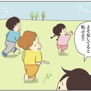 罪悪感 〜冷たすぎる母親〜