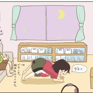 リングフィットアドベンチャーの効果【7】〜目指せ!隠れ肥満解消!!〜