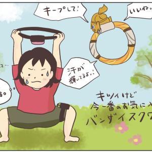 リングフィットアドベンチャーの効果【8】〜目指せ!隠れ肥満解消!!〜