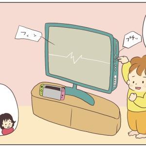 昭和生まれには分からない?こわ〜い、テレビのお話