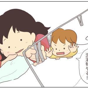 2歳児的お手伝いと最強の角ハンガー