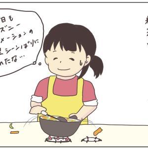 ガサツな炎の料理人