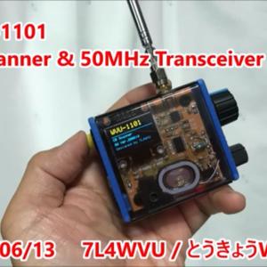 WVU-1101 CBスキャナー& 50メガAMトランシーバー