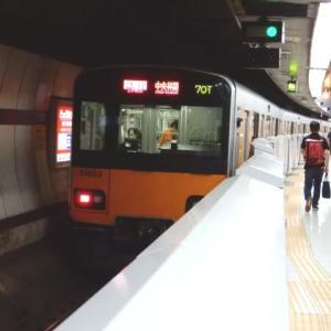 半蔵門線 東武50050系 51053F