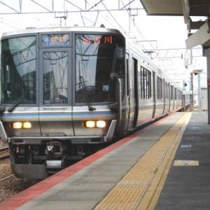 東海道本線 223系1000番台 W1