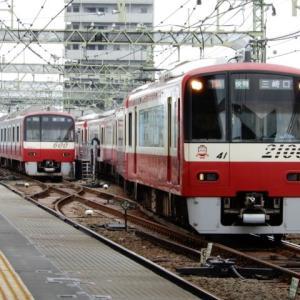 京急本線 2100形 2141F