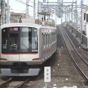 池袋線 東急5050系4000番台 4108F