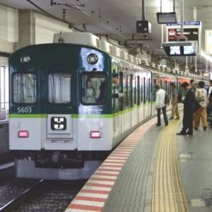 京阪本線 5000系 5553F