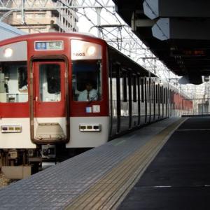 阪神なんば線 近鉄5800系 DH03
