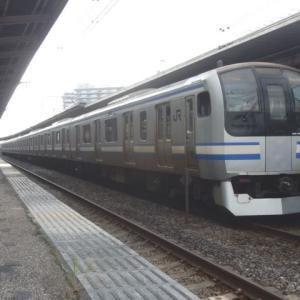 総武本線 E217系 Y10