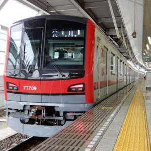 日比谷線 東武70000系 71709F