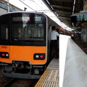 田園都市線 東武50050系 51052F