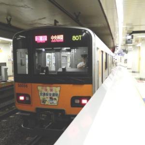 半蔵門線 東武50050系 51056F