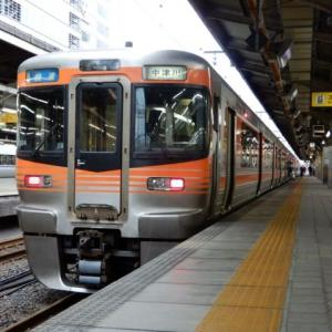 中央本線 313系8000番台 B204