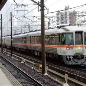 東海道本線 キハ85系