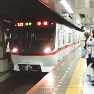 浅草線 5300形 5304F