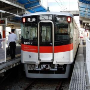 網干線 6000系 6007F