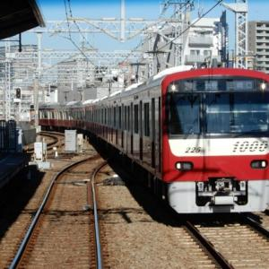 京急本線 1000形 1225F