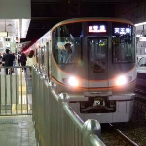 大阪環状線 323系 LS22