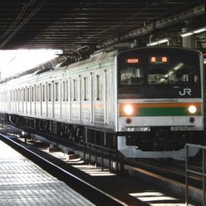 宇都宮線 205系600番台 Y11