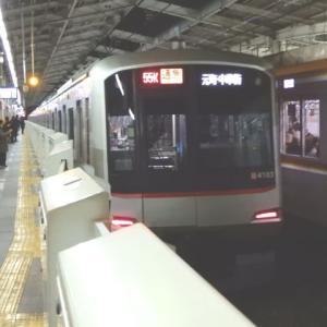副都心線 東急5050系4000番台 4103F