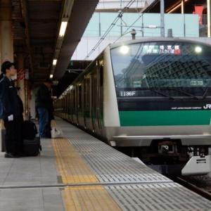 埼京線 E233系7000番台 120