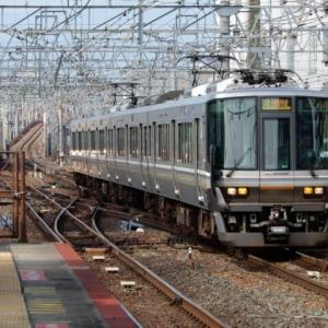 JR宝塚線 223系6000番台 MA07