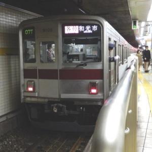 有楽町線 東武9000系 9108F