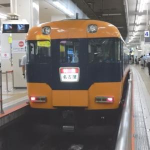 名古屋線 12200系 NS36