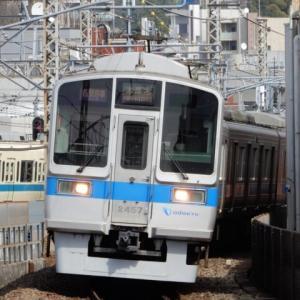小田原線 2000形 2057F