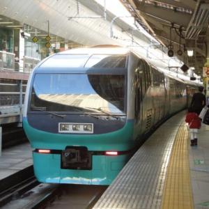 東海道本線 251系 RE1