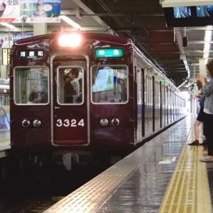 京都線 3300系 3324F