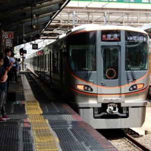 大阪環状線 323系 LS16