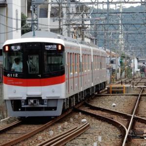 山陽電鉄本線 6000系 6012F