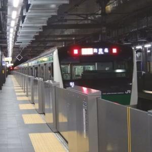 相鉄新横浜線 JR東E233系7000番台 102