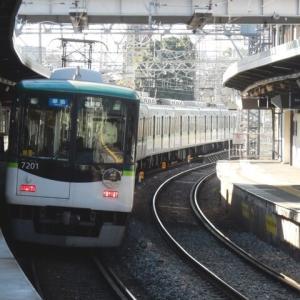 京阪本線 7200系 7201F