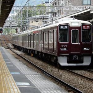 神戸本線 1000系 1000F