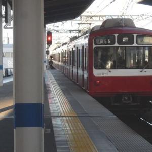 京急本線 800形 819F