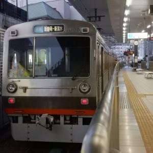 静岡清水線 1000形 1005F