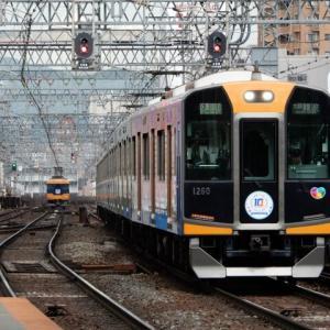 大阪線 阪神1000系 1210F