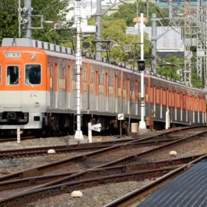 阪神本線 8000系 8523F