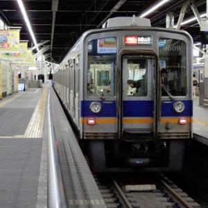 南海本線 9000系 9509F