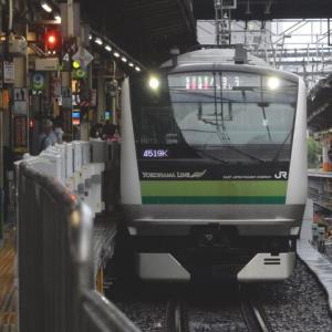 横浜線 E233系6000番台 H013